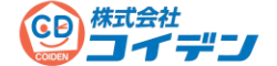 コイデンの省エネソリューション 株式会社コイデン