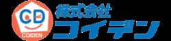 コイデンの省エネソリューション|株式会社コイデン